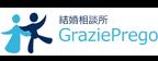 手厚いサポート、東京・文京区の結婚相談所ならグラッツェプレーゴにおまかせ下さい
